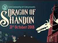 Dragon Of Shandon 2019